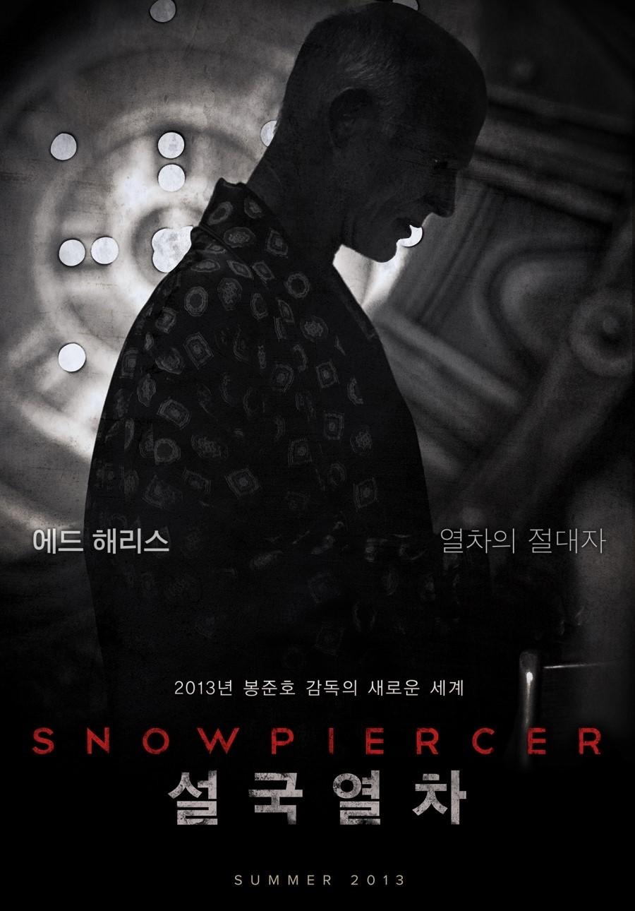 snowpiercer_ver4_xlg