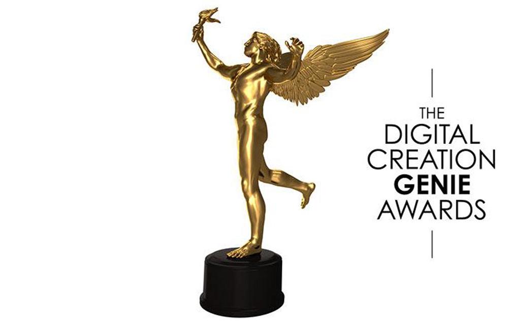 PIDS_Genie_Awards