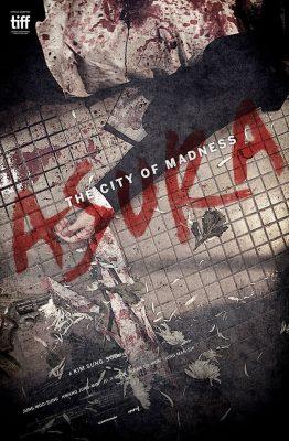 asura_poster