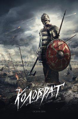 legendkolovrat_poster