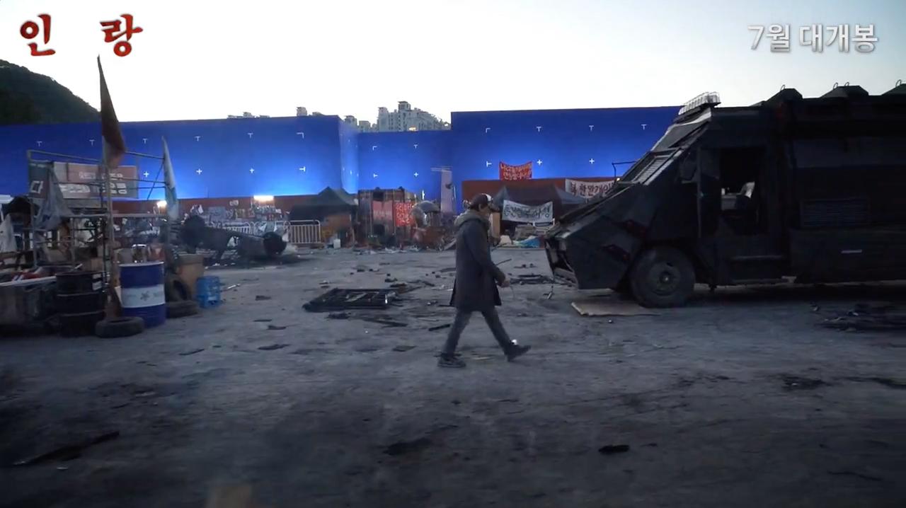 JIN-ROH: THE WOLF BRIGADE (IN-RANG) - The Art of VFXThe Art